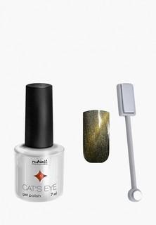 Набор для ухода за ногтями Runail Professional магнит и Гель-лак Cat's eye золотистый блик, цвет: Сингапурская кошка