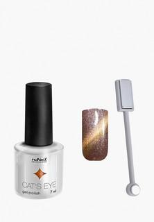 Набор для ухода за ногтями Runail Professional магнит и Гель-лак Cat's eye золотистый блик, цвет: Серенгети, Seren