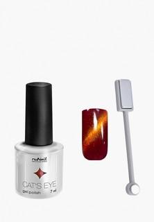 Набор для ухода за ногтями Runail Professional магнит и Гель-лак Cat's eye золотистый блик, цвет: Благородная кошка
