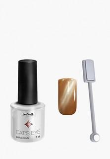 Набор для ухода за ногтями Runail Professional магнит и Гель-лак Cat's eye серебристый блик, цвет: Анатолийская кошка