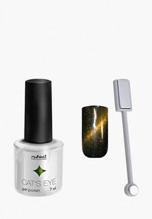 Набор для ухода за ногтями Runail Professional магнит и Гель-лак Cat's eye золотистый блик, цвет: Чаузи, Chausie