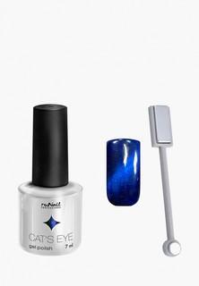 Набор для ухода за ногтями Runail Professional магнит и Гель-лак Cat's eye сапфировый блик, цвет: Царственная кошка