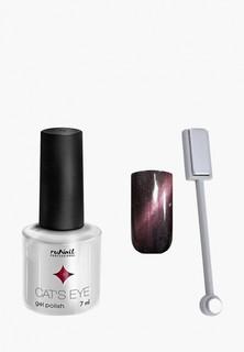 Набор для ухода за ногтями Runail Professional магнит и Гель-лак Cat's eye серебристый блик, цвет: Японская кошка