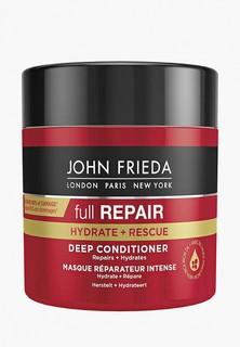 Маска для волос John Frieda Full Repair для восстановления и увлажнения, 150 мл