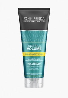 Кондиционер для волос John Frieda Luxurious Volume 7-DAY для создания естественного объема 250 мл