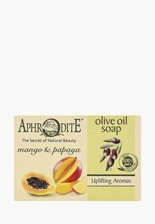 Мыло Aphrodite оливковое с манго и папайей, 100 г