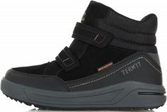 Ботинки утепленные для мальчиков Termit Bomboot, размер 34