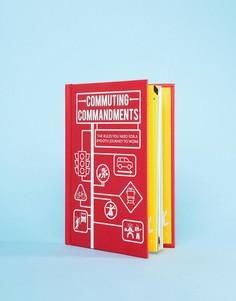 Книга The Book of Commuting Commandments - Мульти Books