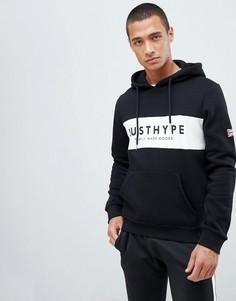 Худи с контрастной вставкой и логотипом Hype - Черный