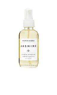 Масло для тела jasmine - Herbivore Botanicals