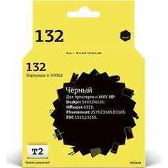Картридж T2 C9362HE №132 (IC-H9362)