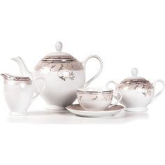 Сервиз чайный 15 предметов La Rose des Sables Isis (649509 1558)