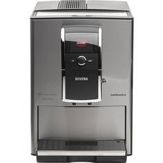 Кофемашина Nivona NICR 859 CafeRomatica