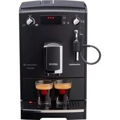 Кофемашина Nivona NICR 520