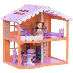 Домик для кукол R&C Дом Анжелика оранжево-сиреневый (с мебелью)