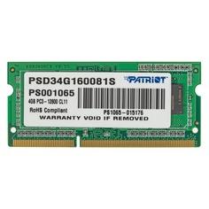 Модуль памяти PATRIOT PSD34G160081S DDR3 - 4Гб 1600, SO-DIMM, Ret Патриот