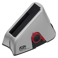 Док-станция для HDD AGESTAR 3UBT, серебристый