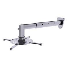 Кронштейн для проектора Cactus CS-VM-PR05BL-AL серебристый макс.22кг настенный и потолочный поворот
