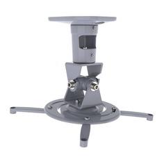 Кронштейн для проектора Cactus CS-VM-PR01-AL серебристый макс.22кг настенный и потолочный поворот и