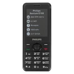 Мобильный телефон PHILIPS Xenium E168, черный