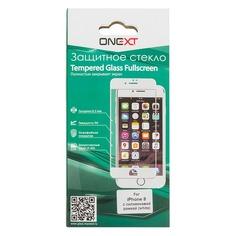 Защитное стекло для экрана ONEXT для Apple iPhone 8, 1 шт, белый [41499]
