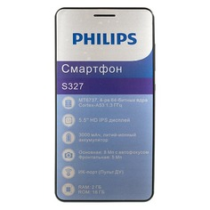 Смартфон PHILIPS S327 16Gb, синий