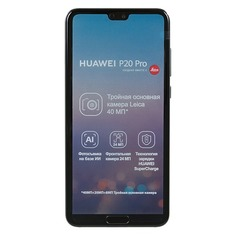 Смартфон HUAWEI P20 pro 128Gb, синий