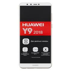 Смартфон HUAWEI Y9 (2018) 32Gb, золотистый