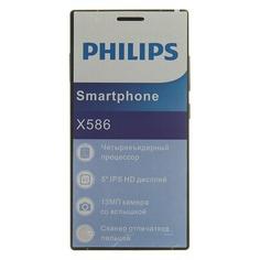 Смартфон PHILIPS X586, черный