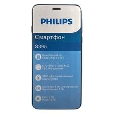 Смартфон PHILIPS S395, голубой