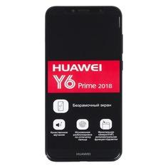 Смартфон HUAWEI Y6 Prime (2018) 16Gb, черный