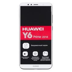 Смартфон HUAWEI Y6 Prime (2018) 16Gb, золотистый