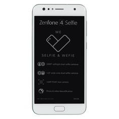 Смартфон ASUS ZenFone ZF4 Selfie 64Gb, ZD553KL, зеленый