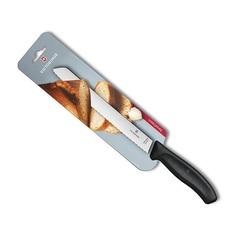 Нож кухонный Victorinox Swiss Classic (6.8633.21B) стальной для хлеба лезв.210мм серрейт. заточка че
