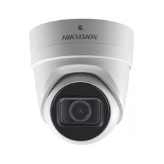 Видеокамера IP HIKVISION DS-2CD2H23G0-IZS, 2.8 - 12 мм, белый