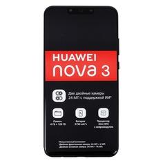 Смартфон HUAWEI Nova 3 черный