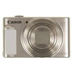 Цифровой фотоаппарат CANON PowerShot SX620 HS, белый