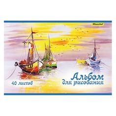 Альбом для рисования Silwerhof 442076/911159-74 40л. A4 Паруса 2диз. мел.картон гребень