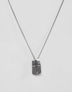 Ожерелье Burton Menswear - Серебряный