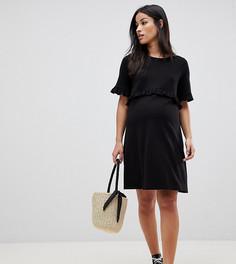 Свободное платье из ткани понте с пуговицами на спине ASOS Design Maternity - Черный