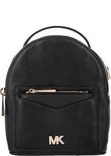 Маленькая кожаная сумка-рюкзак с карманами Jessa Michael Kors