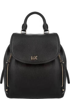Кожаный рюкзак с карманами Evie Michael Kors