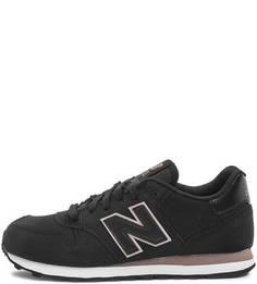Черные кроссовки с логотипом 500 New Balance