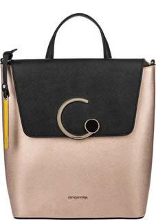 Кожаная сумка-рюкзак с двумя отделами Cromia