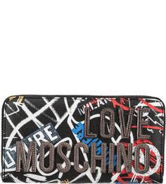 Кошелек на молнии с двумя отделами для купюр Love Moschino