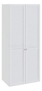 Шкаф платяной Ривьера СМ 241.07.002 Мебель Трия