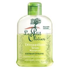 LE PETIT OLIVIER Средство бифазное для снятия водостойкого макияжа с экстрактом оливкого дерева