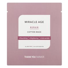 THANK YOU FARMER Набор масок для лица тканевых антивозрастных восстанавливающих
