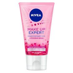 NIVEA Мицеллярный гель для лица + розовая вода MAKE UP EXPERT