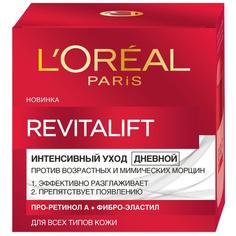 """L`OREAL Дневной антивозрастной крем """"Ревиталифт"""" для лица, против морщин Loreal Paris"""